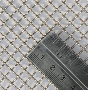 4 mesh (1.2mm wires).